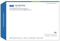 봉투디자인 B130012