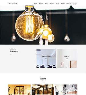 건설, 인테리어 홈페이지