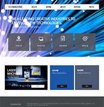기업/회사 홈페이지